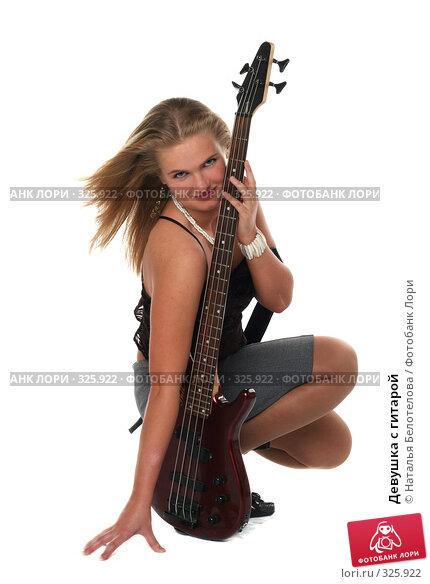 Девушка с гитарой, фото № 325922, снято 1 июня 2008 г. (c) Наталья Белотелова / Фотобанк Лори