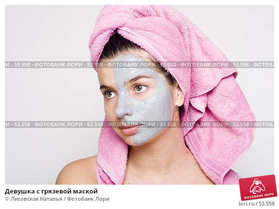 Девушка с грязевой маской, фото № 53558, снято 18 июня 2007 г. (c) Лисовская Наталья / Фотобанк Лори
