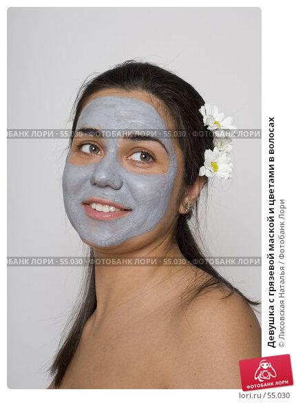 Девушка с грязевой маской и цветами в волосах, фото № 55030, снято 24 июня 2007 г. (c) Лисовская Наталья / Фотобанк Лори