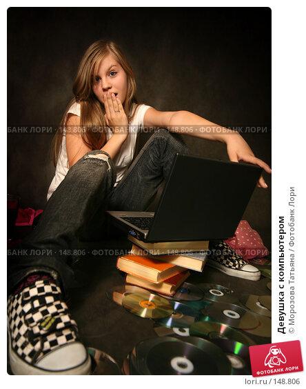 Девушка с компьютером, фото № 148806, снято 21 июля 2007 г. (c) Морозова Татьяна / Фотобанк Лори