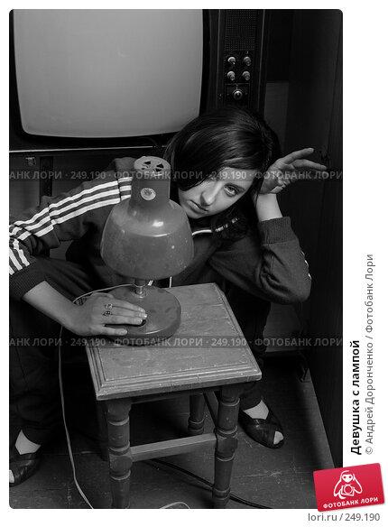 Девушка с лампой, фото № 249190, снято 27 января 2007 г. (c) Андрей Доронченко / Фотобанк Лори