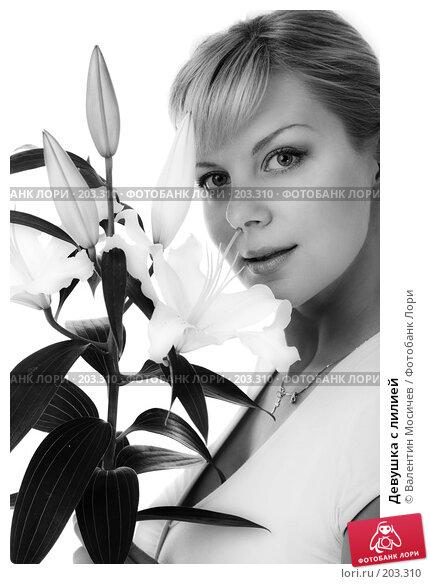 Девушка с лилией, фото № 203310, снято 14 июля 2007 г. (c) Валентин Мосичев / Фотобанк Лори