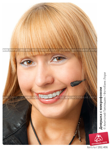 Девушка с микрофоном, фото № 282406, снято 15 января 2008 г. (c) Анатолий Типляшин / Фотобанк Лори
