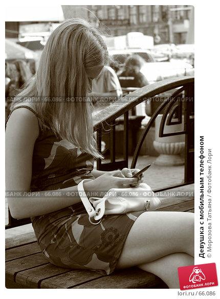 Девушка с мобильным телефоном, фото № 66086, снято 26 июня 2006 г. (c) Морозова Татьяна / Фотобанк Лори