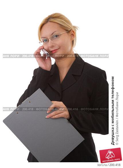 Девушка с мобильным телефоном, фото № 200418, снято 18 января 2008 г. (c) Serg Zastavkin / Фотобанк Лори