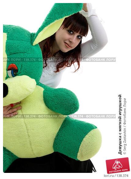 Купить «Девушка с мягкой игрушкой», фото № 138374, снято 8 декабря 2006 г. (c) Serg Zastavkin / Фотобанк Лори
