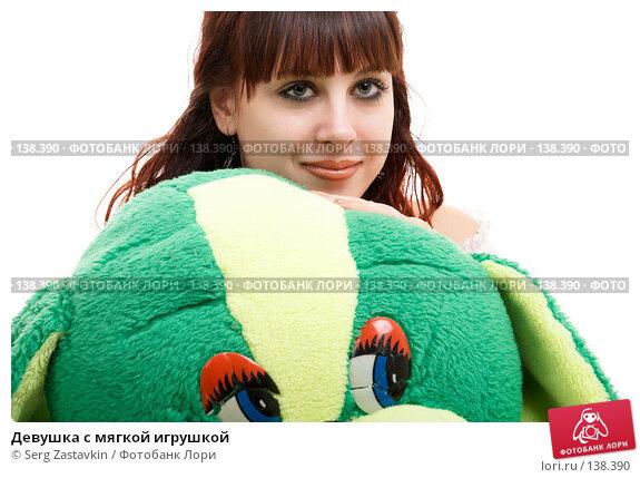 Девушка с мягкой игрушкой, фото № 138390, снято 8 декабря 2006 г. (c) Serg Zastavkin / Фотобанк Лори