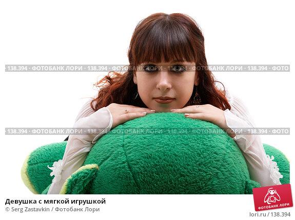 Девушка с мягкой игрушкой, фото № 138394, снято 8 декабря 2006 г. (c) Serg Zastavkin / Фотобанк Лори