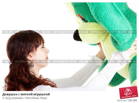 Купить «Девушка с мягкой игрушкой», фото № 138398, снято 8 декабря 2006 г. (c) Serg Zastavkin / Фотобанк Лори