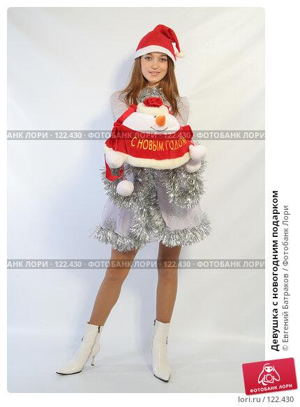 Девушка с новогодним подарком, фото № 122430, снято 11 ноября 2007 г. (c) Евгений Батраков / Фотобанк Лори