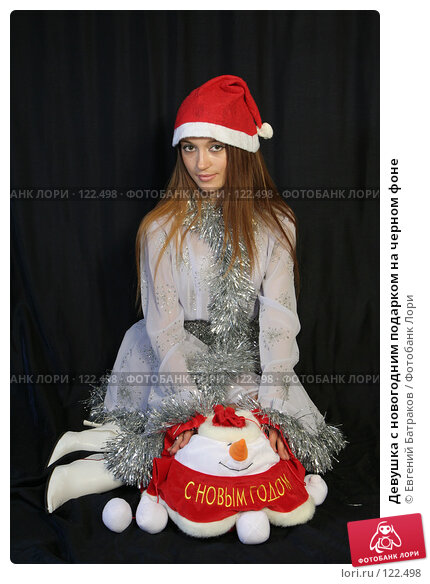 Девушка с новогодним подарком на черном фоне, фото № 122498, снято 11 ноября 2007 г. (c) Евгений Батраков / Фотобанк Лори