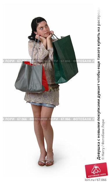 Девушка с новыми покупками думает чтобы еще такого купить на распродаже?, фото № 67066, снято 21 июня 2007 г. (c) Harry / Фотобанк Лори