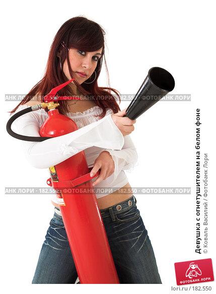 Девушка с огнетушителем на белом фоне, фото № 182550, снято 29 ноября 2006 г. (c) Коваль Василий / Фотобанк Лори
