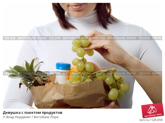 Девушка с пакетом продуктов, фото № 125018, снято 18 ноября 2007 г. (c) Влад Нордвинг / Фотобанк Лори