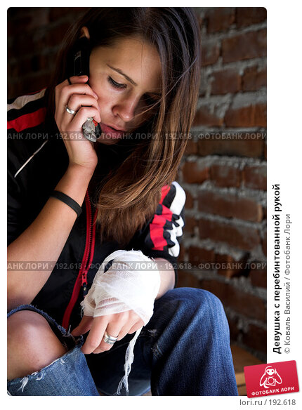 Купить «Девушка с перебинтованной рукой», фото № 192618, снято 25 августа 2007 г. (c) Коваль Василий / Фотобанк Лори