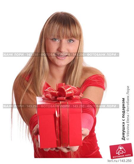 Купить «Девушка с подарком», фото № 143250, снято 15 ноября 2007 г. (c) Vdovina Elena / Фотобанк Лори