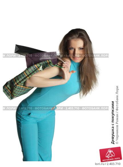 Купить «Девушка с покупками», фото № 2403710, снято 12 февраля 2011 г. (c) Черников Роман / Фотобанк Лори