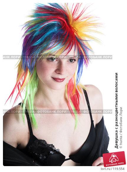 Девушка с разноцветными волосами, фото № 119554, снято 8 ноября 2007 г. (c) hunta / Фотобанк Лори