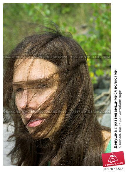 Девушка с развевающимися волосами, фото № 7566, снято 27 февраля 2017 г. (c) Коваль Василий / Фотобанк Лори