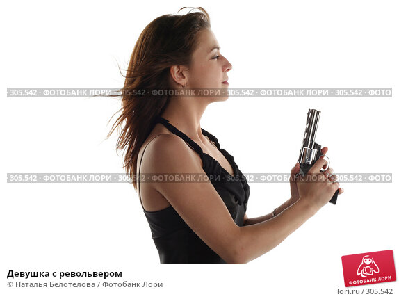 Девушка с револьвером, фото № 305542, снято 31 мая 2008 г. (c) Наталья Белотелова / Фотобанк Лори