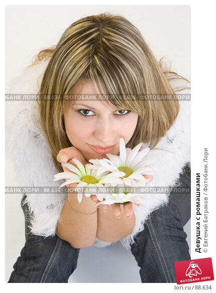 Девушка с ромашками, фото № 88634, снято 16 сентября 2007 г. (c) Евгений Батраков / Фотобанк Лори