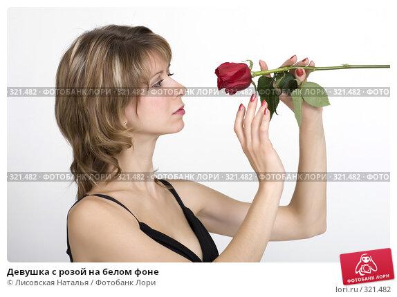 Девушка с розой на белом фоне, фото № 321482, снято 10 ноября 2007 г. (c) Лисовская Наталья / Фотобанк Лори