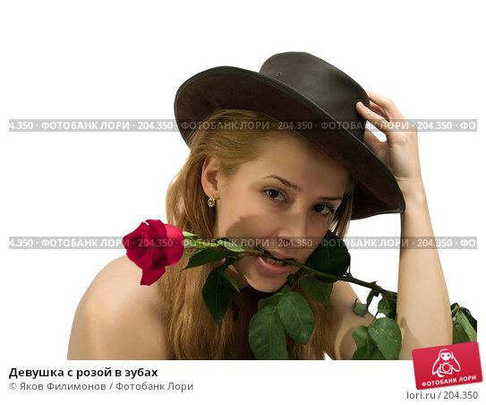 Девушка с розой в зубах, фото № 204350, снято 8 февраля 2008 г. (c) Яков Филимонов / Фотобанк Лори