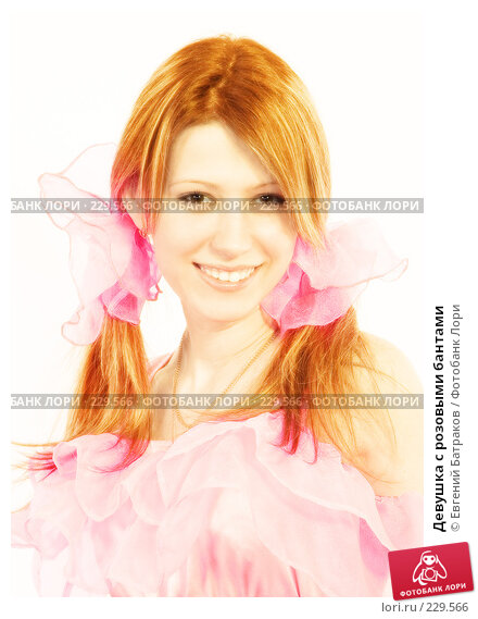 Девушка с розовыми бантами, фото № 229566, снято 4 января 2008 г. (c) Евгений Батраков / Фотобанк Лори