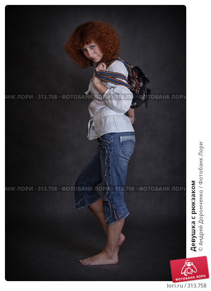 Девушка с рюкзаком, фото № 313758, снято 29 июня 2017 г. (c) Андрей Доронченко / Фотобанк Лори