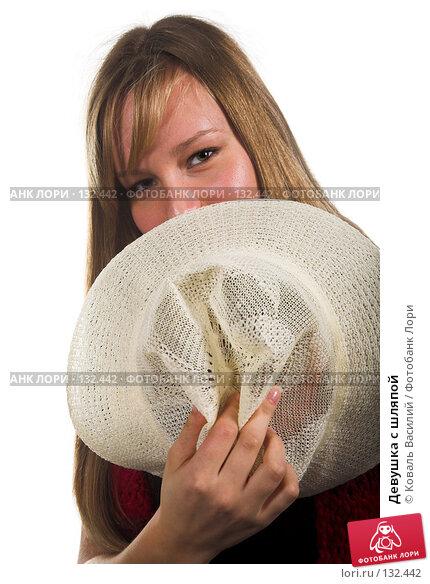 Девушка с шляпой, фото № 132442, снято 21 октября 2007 г. (c) Коваль Василий / Фотобанк Лори