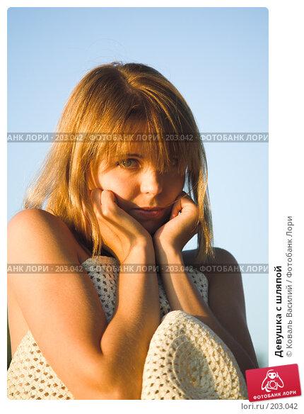 Купить «Девушка с шляпой», фото № 203042, снято 8 августа 2007 г. (c) Коваль Василий / Фотобанк Лори