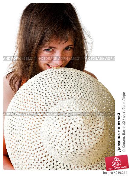 Девушка с шляпой, фото № 219214, снято 19 июля 2007 г. (c) Коваль Василий / Фотобанк Лори