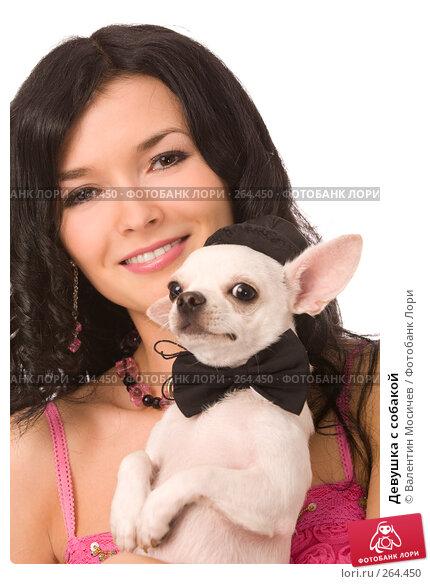 Купить «Девушка с собакой», фото № 264450, снято 12 апреля 2008 г. (c) Валентин Мосичев / Фотобанк Лори