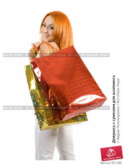 Девушка с сумками для шоппинга, фото № 91730, снято 8 сентября 2007 г. (c) Вадим Пономаренко / Фотобанк Лори