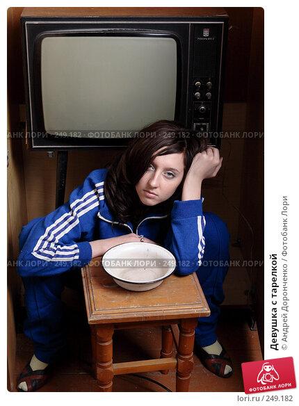 Купить «Девушка с тарелкой», фото № 249182, снято 27 января 2007 г. (c) Андрей Доронченко / Фотобанк Лори