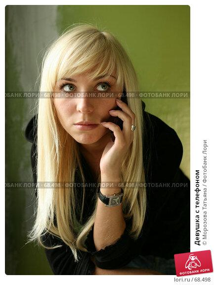 Девушка с телефоном, фото № 68498, снято 7 июня 2007 г. (c) Морозова Татьяна / Фотобанк Лори
