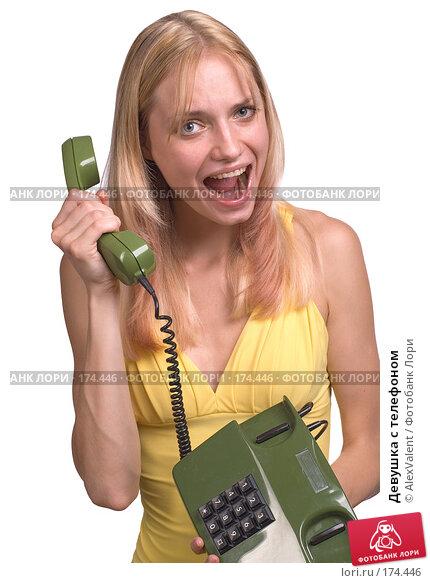Девушка с телефоном, фото № 174446, снято 18 июля 2007 г. (c) AlexValent / Фотобанк Лори