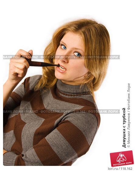 Девушка с трубкой, фото № 118162, снято 28 октября 2007 г. (c) Михаил Лавренов / Фотобанк Лори