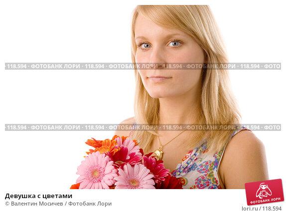 Девушка с цветами, фото № 118594, снято 28 июня 2007 г. (c) Валентин Мосичев / Фотобанк Лори