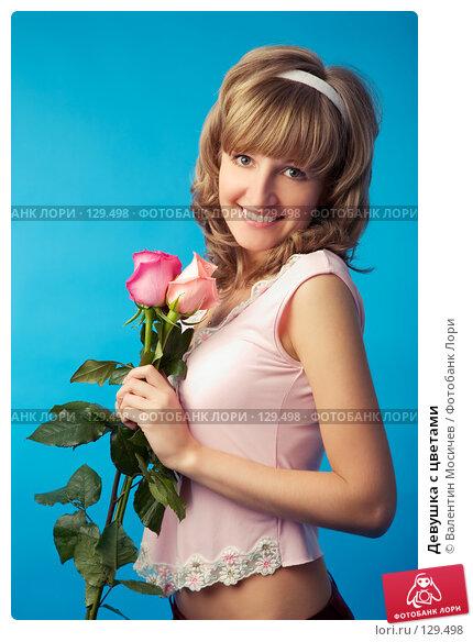 Девушка с цветами, фото № 129498, снято 26 мая 2007 г. (c) Валентин Мосичев / Фотобанк Лори