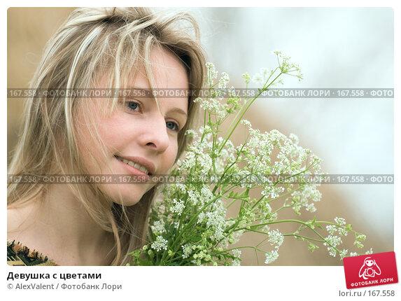 Девушка с цветами, фото № 167558, снято 7 мая 2007 г. (c) AlexValent / Фотобанк Лори