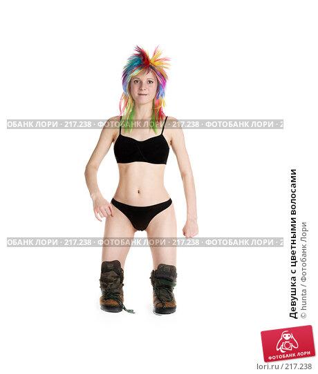 Купить «Девушка с цветными волосами», фото № 217238, снято 8 ноября 2007 г. (c) hunta / Фотобанк Лори