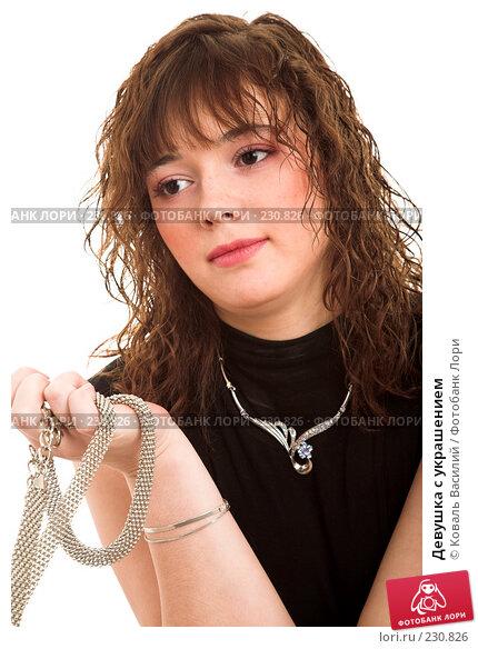 Купить «Девушка с украшением», фото № 230826, снято 27 февраля 2008 г. (c) Коваль Василий / Фотобанк Лори