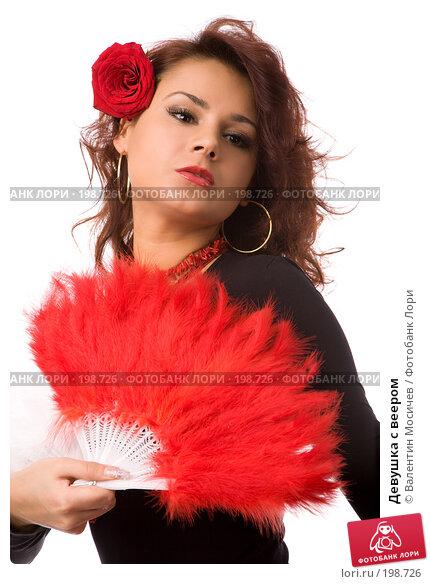 Девушка с веером, фото № 198726, снято 8 декабря 2007 г. (c) Валентин Мосичев / Фотобанк Лори