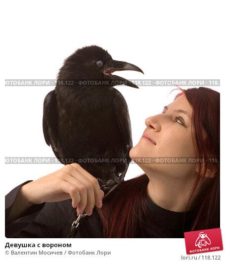 Девушка с вороном, фото № 118122, снято 27 октября 2007 г. (c) Валентин Мосичев / Фотобанк Лори