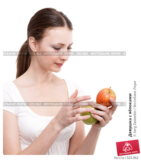 Девушка с яблоками, фото № 323062, снято 9 мая 2008 г. (c) Serg Zastavkin / Фотобанк Лори