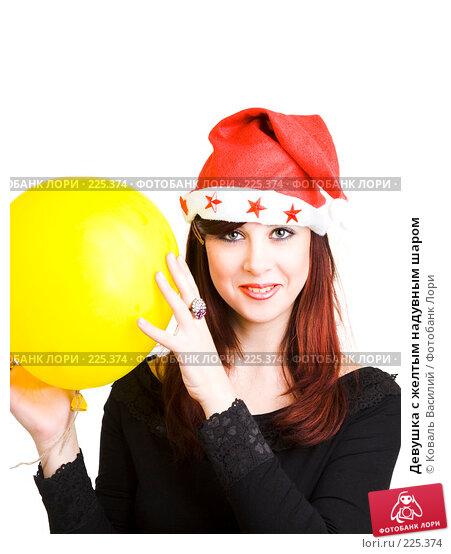 Купить «Девушка с желтым надувным шаром», фото № 225374, снято 29 ноября 2006 г. (c) Коваль Василий / Фотобанк Лори