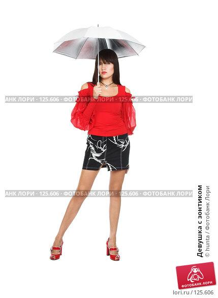 Купить «Девушка с зонтиком», фото № 125606, снято 25 октября 2007 г. (c) hunta / Фотобанк Лори