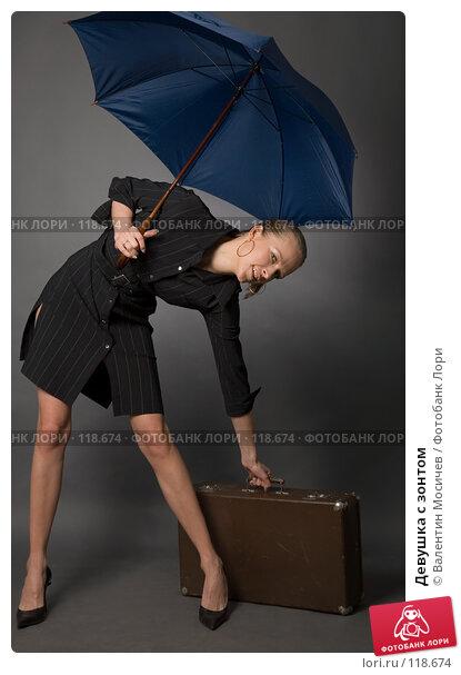 Девушка с зонтом, фото № 118674, снято 1 апреля 2007 г. (c) Валентин Мосичев / Фотобанк Лори