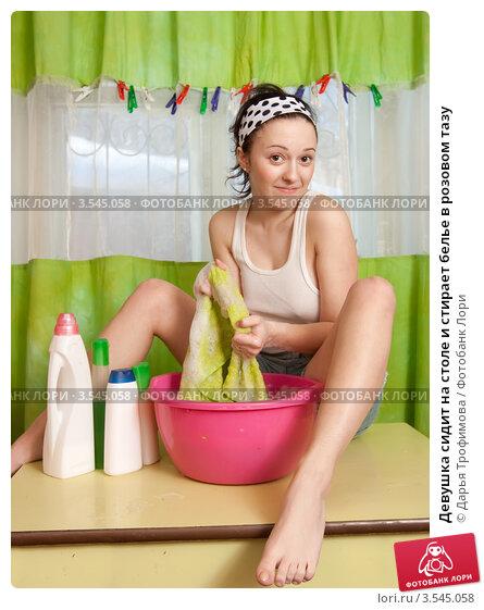 Купить «Девушка сидит на столе и стирает белье в розовом тазу», фото № 3545058, снято 20 февраля 2012 г. (c) Дарья Филимонова / Фотобанк Лори